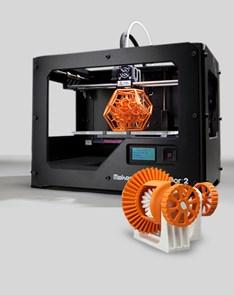 3D-printer_kan_innovatieproces_impuls_geven.jpg
